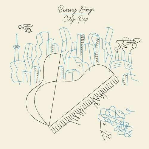 benny-sings-morceaux-de-musique-pour-travailler-et-se-concentrer